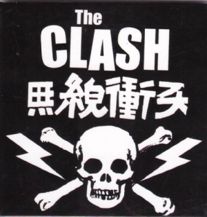 Clash - Skull & Crossbones -  Fridge Magnet in the group Campaigns / BlackFriday2020 at Bengans Skivbutik AB (1129627)