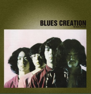 Blues Creation - Blues Creation in the group VINYL / Jazz/Blues at Bengans Skivbutik AB (2103302)