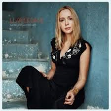 Lisa Ekdahl - När Alla Vägar Leder Hem SIGNERAD Vinyl in the group Campaigns / Signed at Bengans Skivbutik AB (2455544)