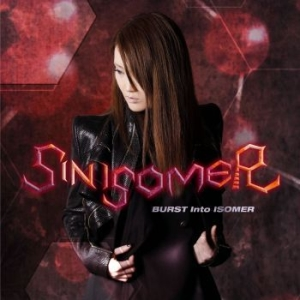 Sin Isomer - Burst Into Isomer in the group CD / Hårdrock/ Heavy metal at Bengans Skivbutik AB (2550407)