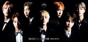 BTS - Best of CD in the group Minishops / K-Pop Minishops / BTS at Bengans Skivbutik AB (3217927)