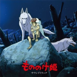 Joe Hisaishi - Princess Mononoke (Original Soundtrack) in the group VINYL / Upcoming releases / Soundtrack/Musical at Bengans Skivbutik AB (3906613)