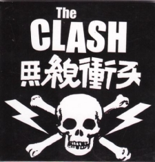 Magnets - The Clash Fridge Magnet: Skull & Crossbones