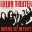 Dream Theater - Another Day In Tokyo 1995 2 Cd (Liv