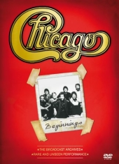 Chicago - Beginnings (Live 1970)