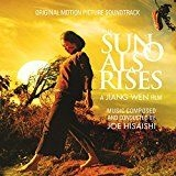 Joe Hisaishi - The Sun Also Rises (Original M