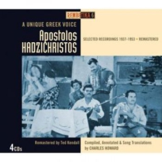 Hadzichristos Apostoteles - Selected Recordings