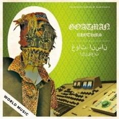 Goatman - Rhythms (Coloured Vinyl)
