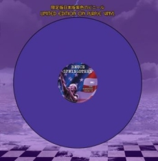 Springsteen Bruce - The Darkness Tour 78 - Purple Vinyl