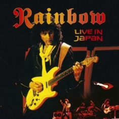 Rainbow - Live In Japan (Ltd Ed 3Lp + 2Cd)