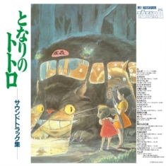 Joe Hisaishi - My Neighbor Totoro Soundtrack