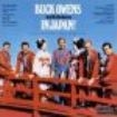 Owens Buck & His Buckaroos - In Japan