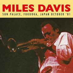 DAVIS MILES - Sun Palace Fukuoka Japan October 81