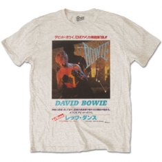 David Bowie - David Bowie Unisex Tee: Japanese Text