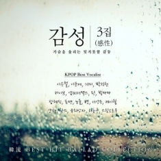 Various artists - Sensitive Vol. 3 (Korean Best Hit Ballad Collection)
