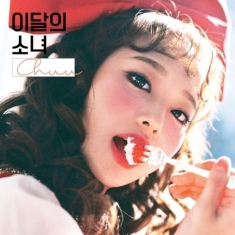 LOONA (CHUU) - Chuu (Single Album)