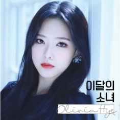 LOONA (OLIVIA HYE) - Olivia Hye (Single Album)