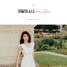 LOONA (HEEJIN) - Heejin (Single Album)