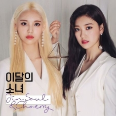 Jinsoul & Choerry - This Months Girl (LOONA) - Single Album