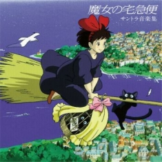 Joe Hisaishi - Kiki's Delivery Service /Soundtrack