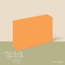Seventeen - Seventeen - 7th Mini (Heng : garae) Kit Album + Weverse Gift